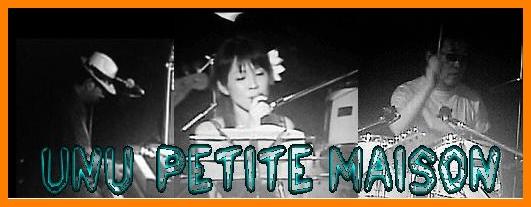 PetiteMaisonプチメゾン の SONGS!_a0163788_2032426.jpg