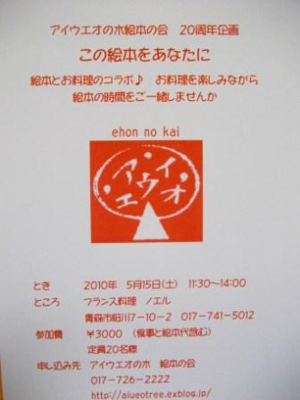 f0226596_9585337.jpg