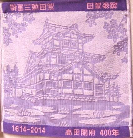青田川の桜_b0163804_1223131.jpg