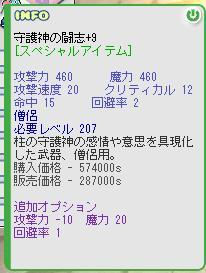 b0169804_23151648.jpg