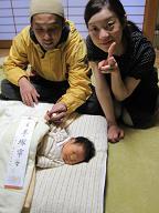 赤ちゃんのいる生活(パパが来た)_a0046305_17273212.jpg