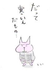 a0079605_22301610.jpg