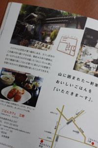 日々のシャツ展  (浜寺公園ステーションギャラリー)_c0118809_12295687.jpg