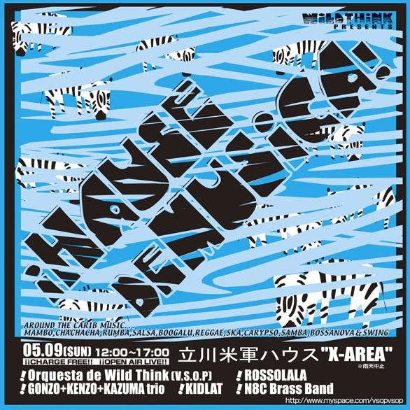 5/9sun. 「wild Think presents -House De Musica-」 _c0193109_1534536.jpg