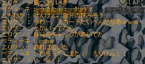 e0008809_1474186.jpg