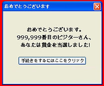 b0178210_219715.jpg