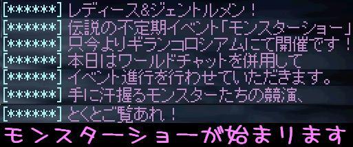 f0072010_2182875.jpg