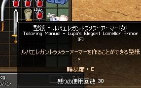 f0048418_1056560.jpg