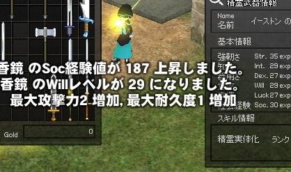 f0048418_10573634.jpg