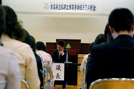 平成22年度弘前工業高校PTA総会_b0150120_14461316.jpg