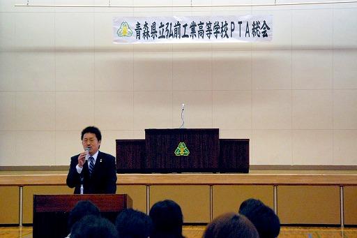 平成22年度弘前工業高校PTA総会_b0150120_1446651.jpg
