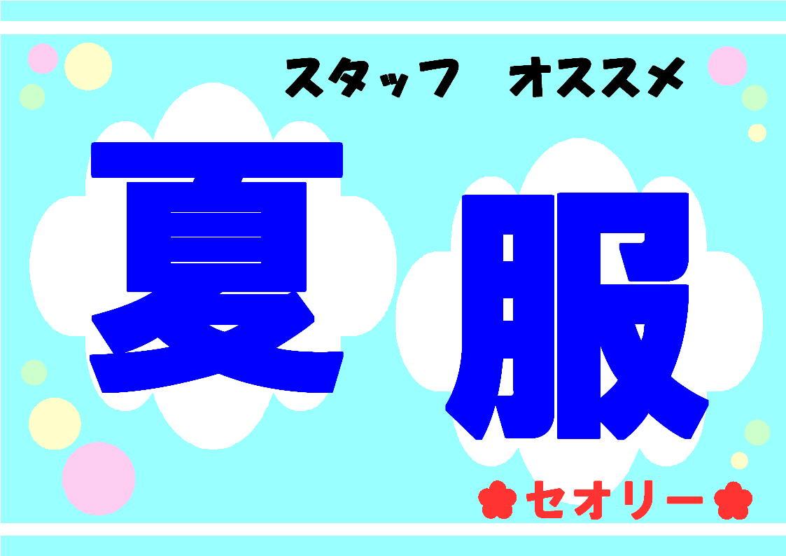 春なのに、、、_c0170520_1649393.jpg