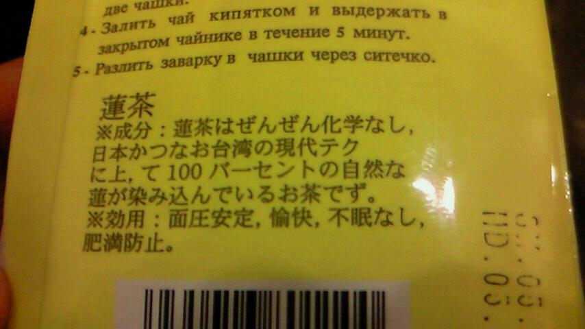 b0055921_1613088.jpg