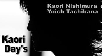 Live at PRONTO 博多駅大博通り店♪2011.8.1_c0139321_01730.jpg