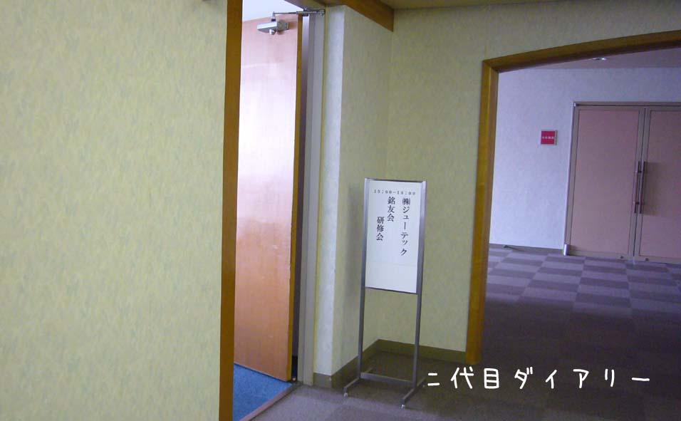 f0116421_22102864.jpg