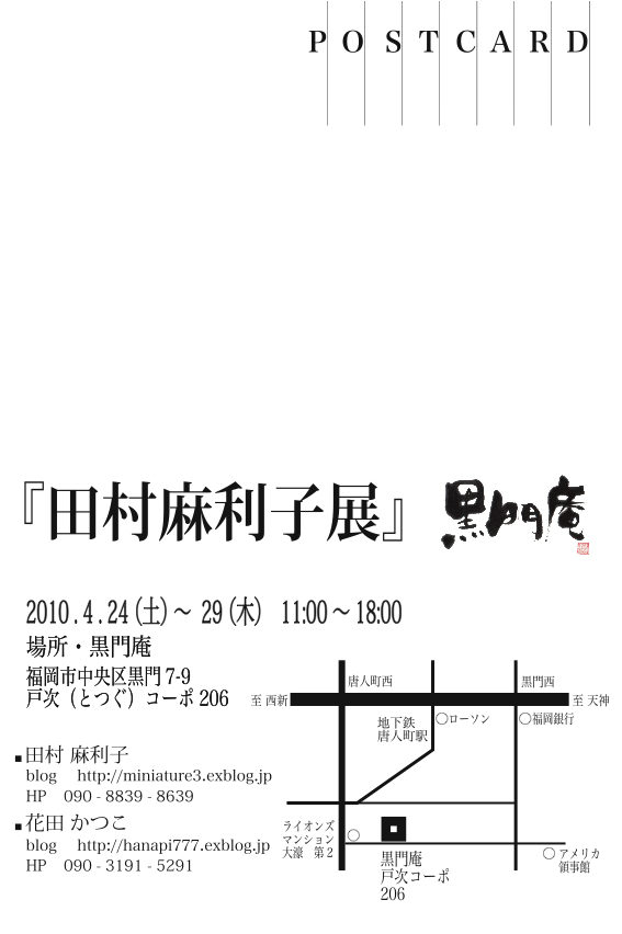 f0184825_19241434.jpg