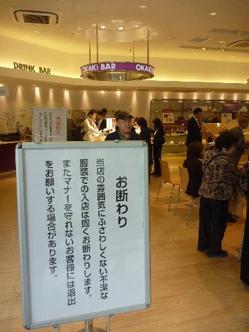 播磨屋カフェの話の続き_b0054727_22162169.jpg