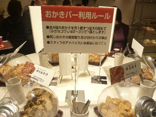 播磨屋カフェの話の続き_b0054727_22221564.jpg