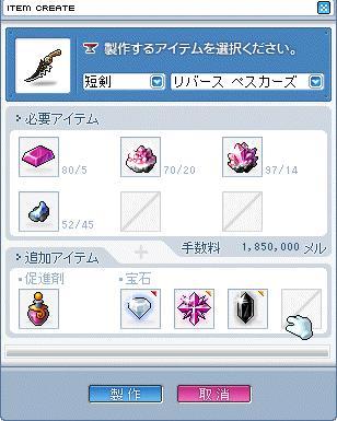 f0053927_516829.jpg
