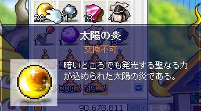 f0053927_521744.jpg