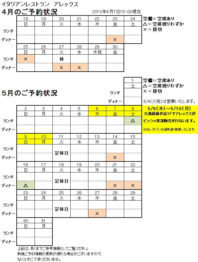 f0196131_1251183.jpg