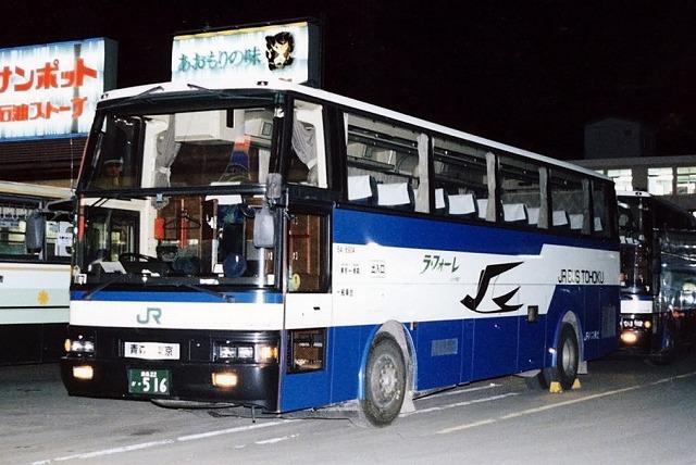 JRバス東北~ラ・フォーレ号_a0164734_2325038.jpg
