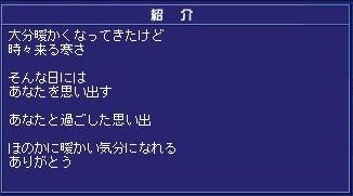 c0108034_2131216.jpg