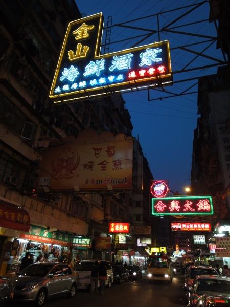 おいしい香港♪ ~シャコ食べに行こう! 金山海鮮酒家~_d0145934_13465442.jpg