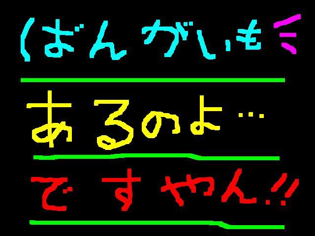 裏ゴールデンウィーク?ですやん!_f0056935_20123048.jpg