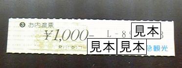 f0064937_8421426.jpg