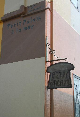 Petit Palais à la mer_f0082141_11151875.jpg