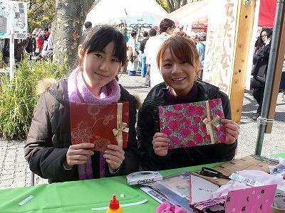 Earth Day Tokyo2010 17日のレポート_e0105047_10545871.jpg