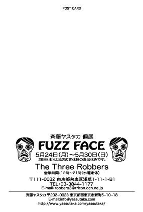 20100524 - 20100530 斉藤ヤスタカ個展「FUZZ FACE」_c0140560_14252039.jpg
