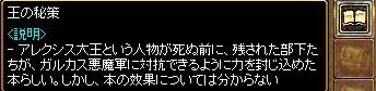 c0075363_1737499.jpg