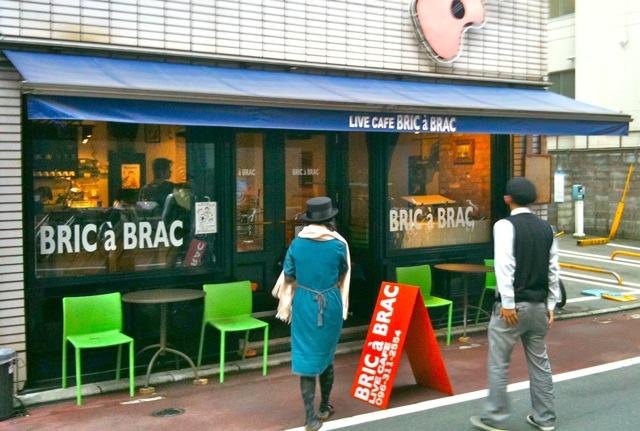 リンギンライブ@熊本Bric a Brac_f0230569_21280.jpg