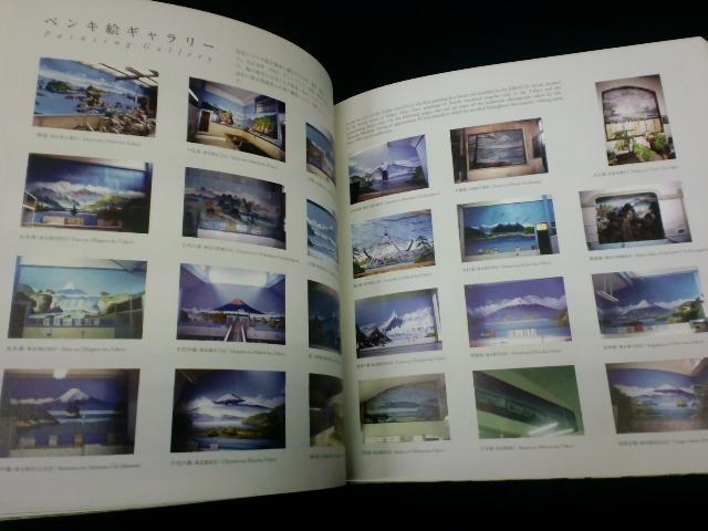 2010/04/22  せと_f0035084_2371639.jpg