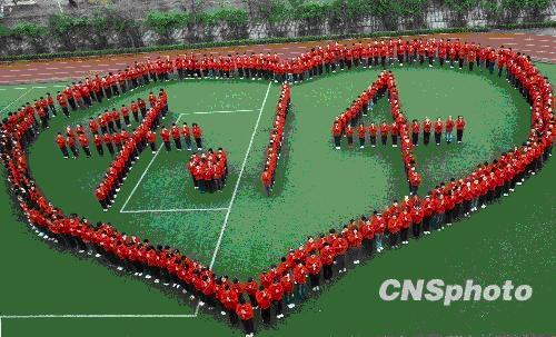 中国青海大地震復興支援募金活動協力のお願い 写真_d0027795_15375248.jpg