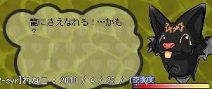 b0182599_14324780.jpg