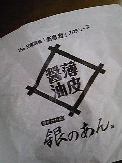 b0000302_1953993.jpg