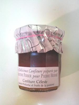 フランス産発酵バター グランフェルマージュ_a0115906_17391180.jpg