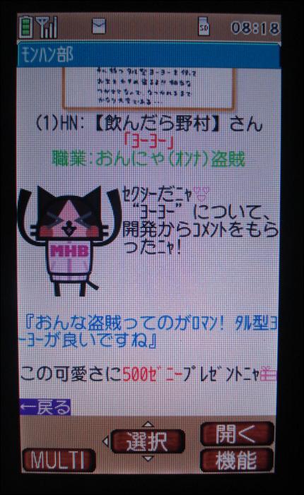 f0036106_8315898.jpg