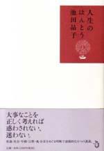 b0146509_20393852.jpg