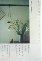 b0146509_20502040.jpg