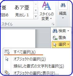 d0048312_22102449.jpg