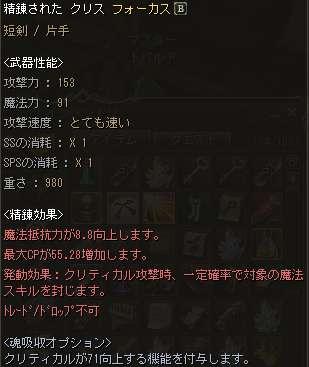 b0062614_054121.jpg