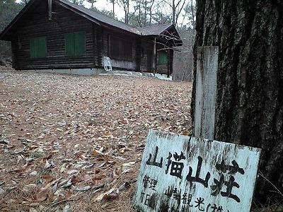 山猫 【Chef's Report】_f0111415_22125077.jpg