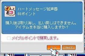 b0183516_172173.jpg