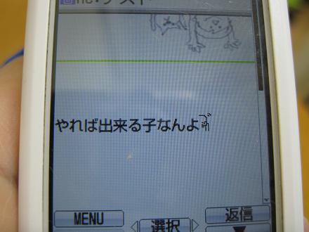 b0109220_11284189.jpg
