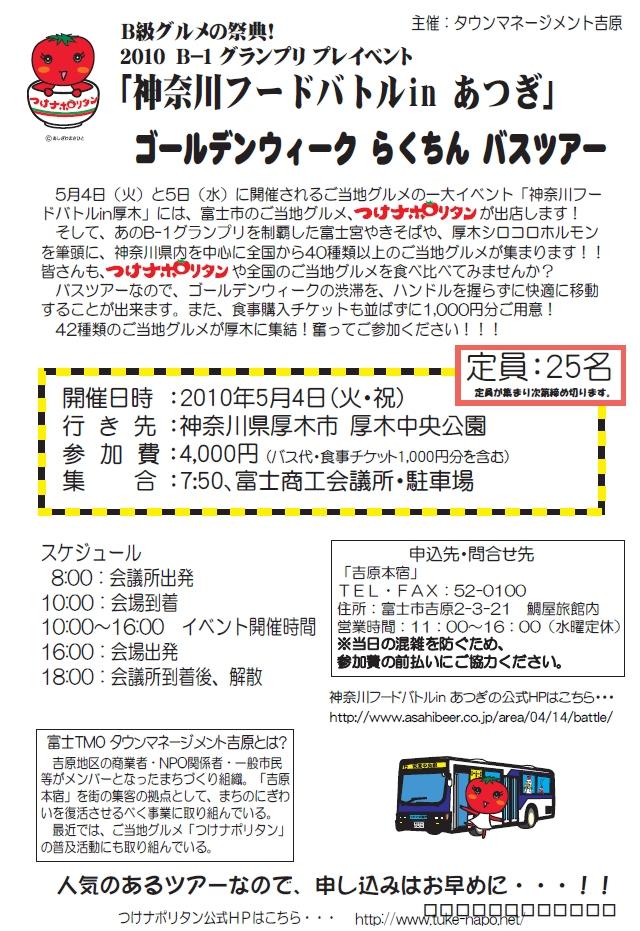b0093221_22385454.jpg