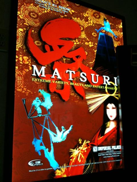 MATSURI_f0076322_1651863.jpg